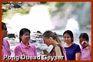 Pong Duead Geyser